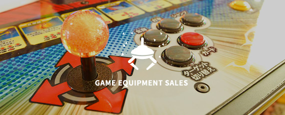 GAME EQUIPMENT SALES